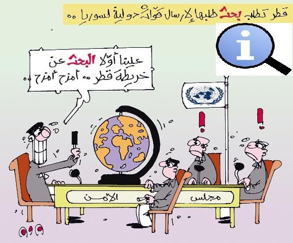641cb0bac84e2 أعتقد أن الثورة الليبية كانت عبارة عن زواج متعة أطرافه دول الخليج ودول حلف  الناتو والعروس فيه بطبيعة الحال هي ليبيا.الشيء الأكيد هو أن الناتو هو أداة  عسكرية ...