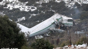 large-10411وصول-فريق-خبراء-أمريكي-إلى-أم-البواقي-للمشاركة-في-التحقيقات-حول-تحطم-الطائرة-العسكرية-a9db4